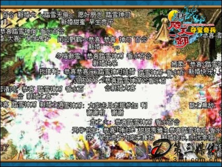 破天sf发布网站,177梦想护卫队惊现《新破天》 上演英雄史诗