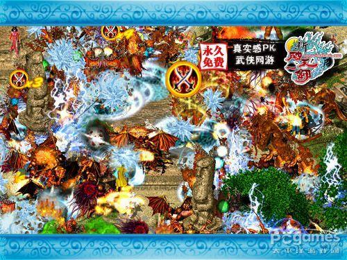 破天sf发布网站,74梦想护卫队惊现《新破天》 上演英雄史诗