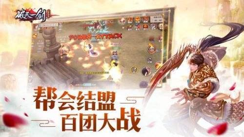 """破天私服发布网,""""摄魂桥・新服RK抽奖活动""""发奖公告"""